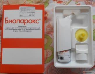 pobochnye-dejstviya-bioparoksa