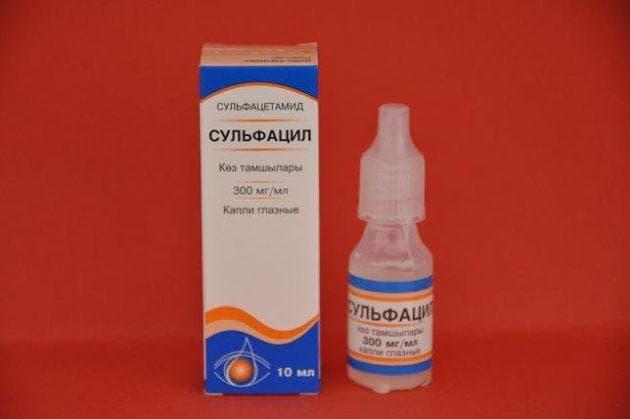 Сульфацил натрия в нос грудничку