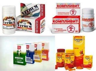 витамины для укрепления иммунитета взрослым